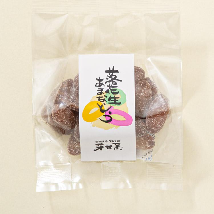 落花生甘納豆 (35g)ピーナッツ