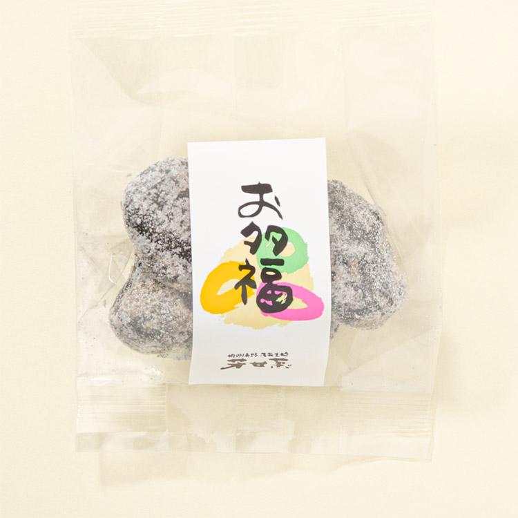 お多福(35g) 甘納豆