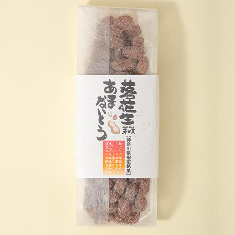落花生甘納豆 (230g)ピーナッツ