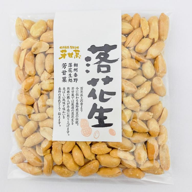 手むき落花生ピーナッツ塩吹南京(130g入)