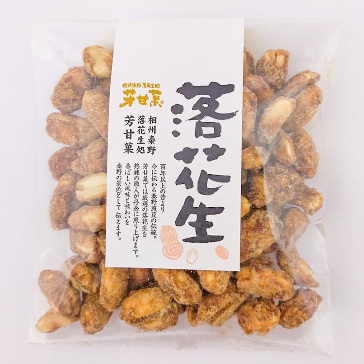 黒落花糖(95g)ピーナッツ