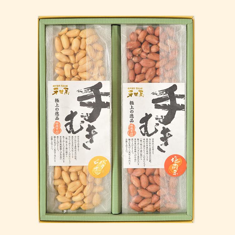 【品番C-4B】 手むき塩南京(大)/手むきバターピーナッツ(大)