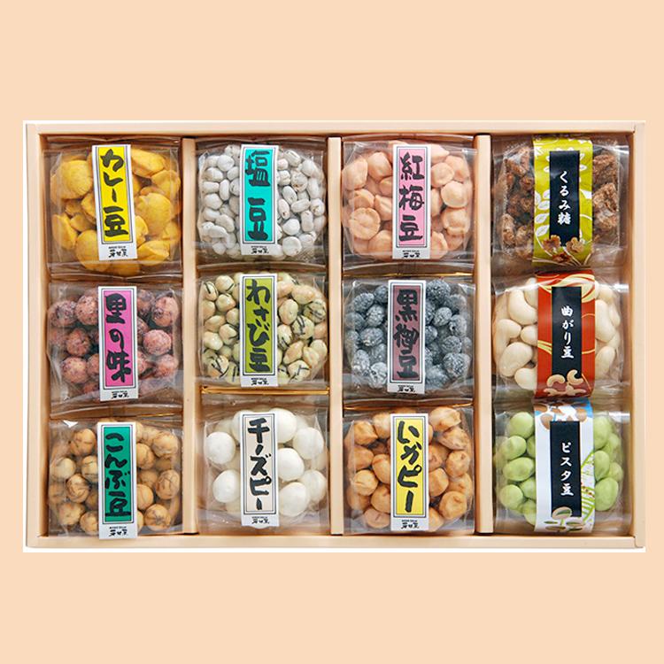 豆菓子 12個入 里の味/紅梅豆/カレー豆/黒御豆/ピスタ豆 こんぶ豆/チーズピー/いかピー/塩豆/わさび豆/くるみ糖/曲がり豆