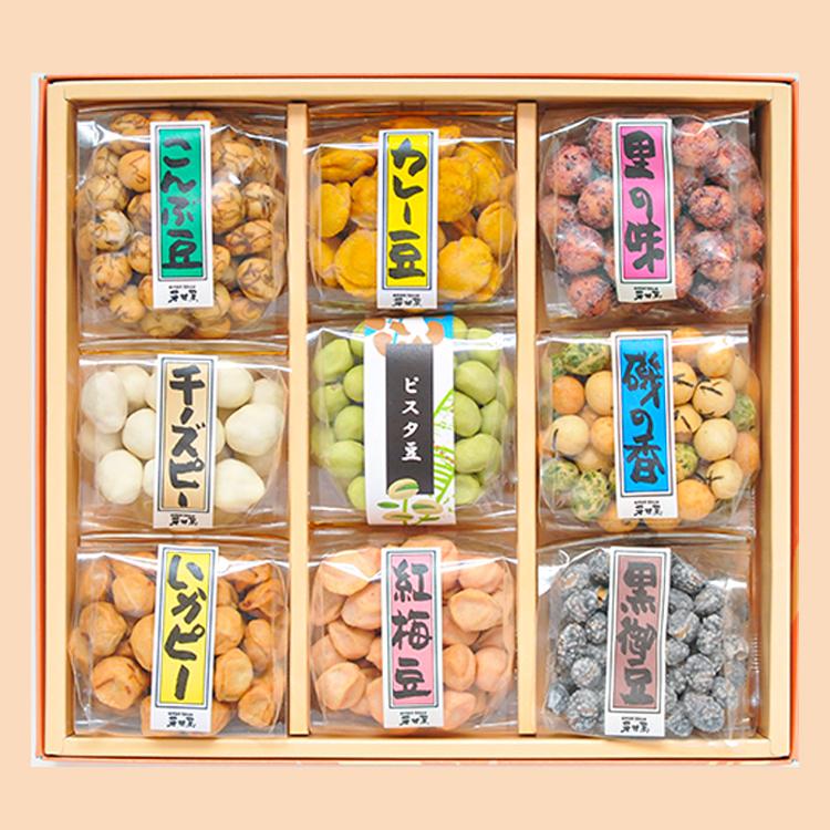 豆菓子 9個入 磯の香/里の味/紅梅豆/カレー豆/黒御豆 ピスタ豆/こんぶ豆/チーズピー/いかピー