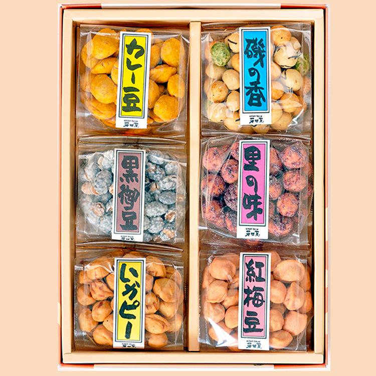 豆菓子 6個入 手むき塩南京(小)/手むき塩吹南京(小) 手むきバターピーナッツ(小)/落花生甘納豆(小)