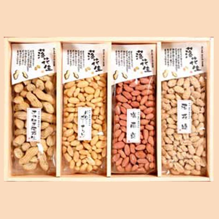さや付落花生×2/塩南京(大)/バターピーナッツ(大)