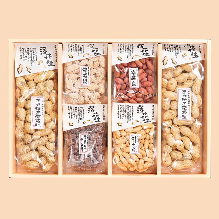 さや付落花生×2/塩南京(小)/バターピーナッツ(小) 落花糖(小)/落花生甘納豆(小)