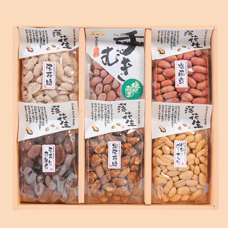 塩南京(小)/バターピーナッツ(小)/手むき塩吹南京(小) 黒落花糖(小)/落花糖(小)/落花生甘納豆(小)