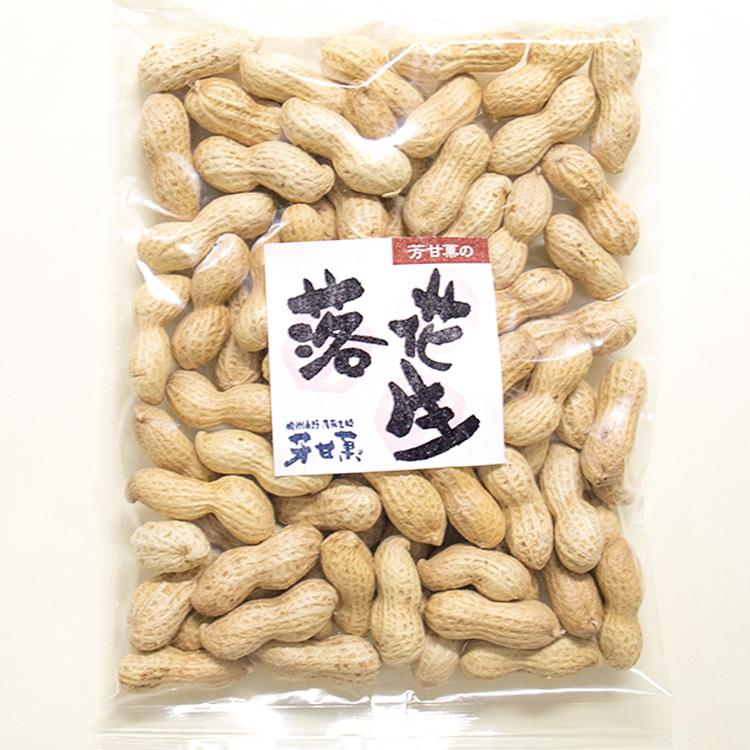 さや付落花生 (180g)ピーナッツ